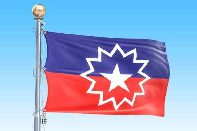 Juneteenth Flag
